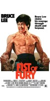 Fist of Fury (1972 - English)