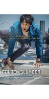Golden Slumber (2018 - Korean)