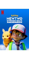 Pokemon Mewtwo Strikes Back - Evolution (2019 - English)