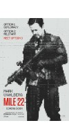 Mile 22 (2018 - Luganda VJ Junior)
